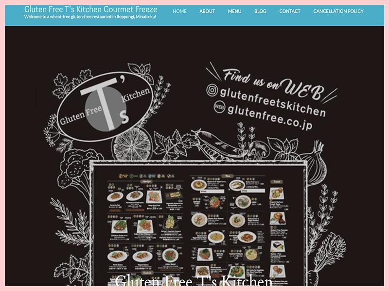 Gluten Free Ts Kitchen
