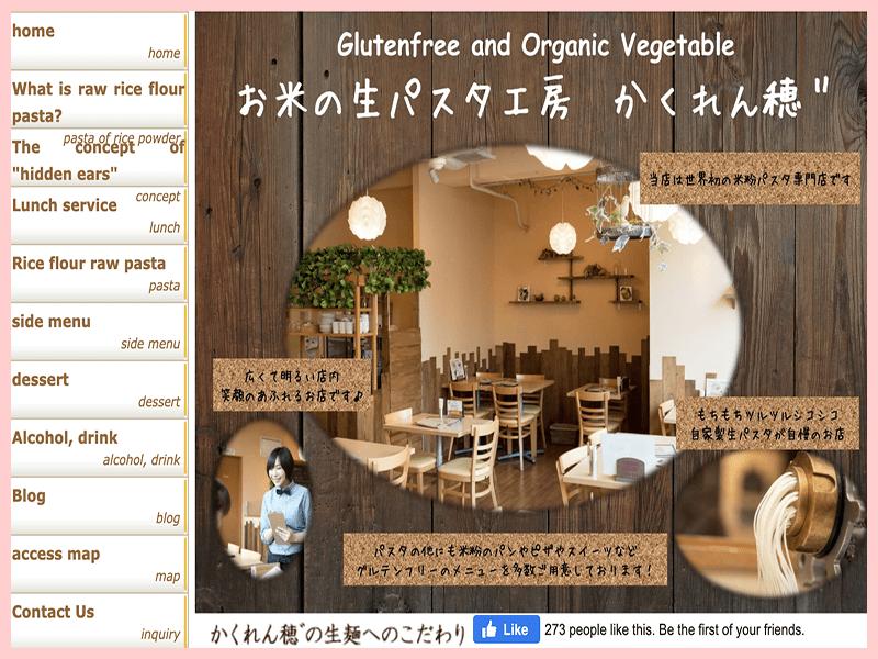Organicrestaurant